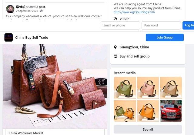 Facebook Marketplace China